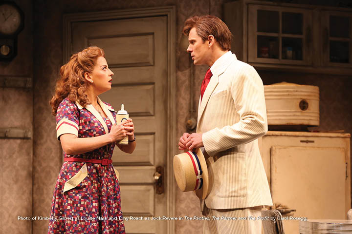 Photo of Kimberly Gilbert as Louise Mask and Tony Roach as Jock Revere in The Panties, The Partner and The Profit by Carol Rosegg.